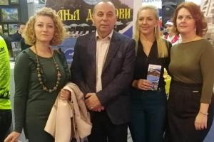 """Бања """"Дворови"""" на 42. Међународном сајму туризма у Београду"""