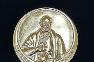 Златна медаља Кнез Иво од Семберије за Бању
